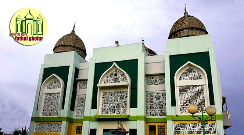 Layanan-Zakat-Fathul-Ghofur