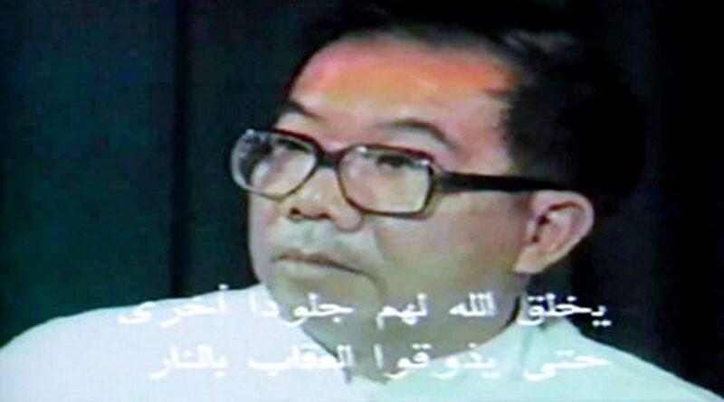 Profesor Thailand Ini Mantap Masuk Islam