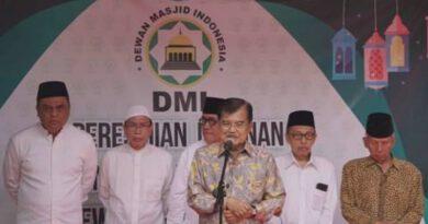 DMI Imbau MasjidMushalla Tanggap Sikapi Corona (COVID-19)