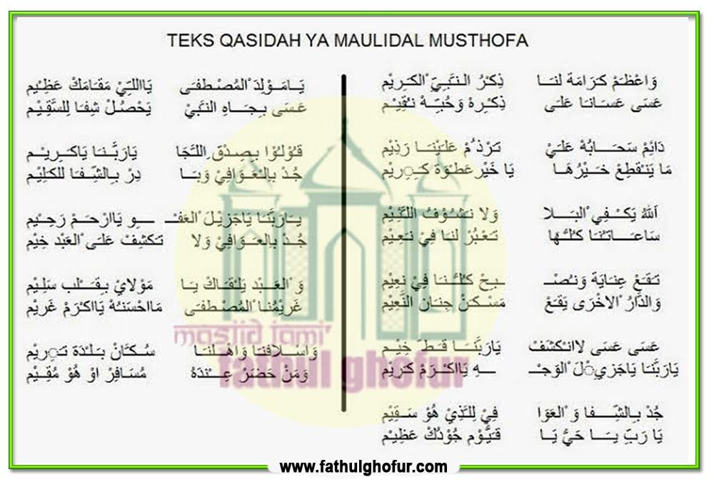 ya-maulidal-musthofa-arab