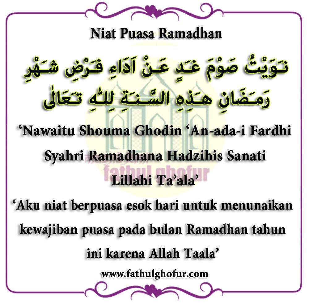 Bacaan-Niat-Puasa-Ramadhan-1