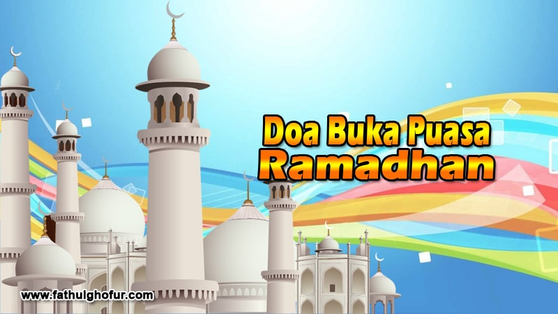 Doa-Buka-Puasa-Ramadhan
