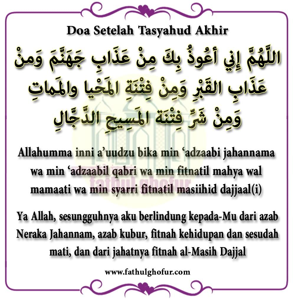 Doa-Setelah-Tasyahud-Akhir-1