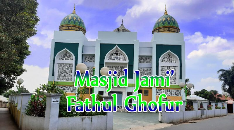 Masjid-Jami-Fathul-Ghofur