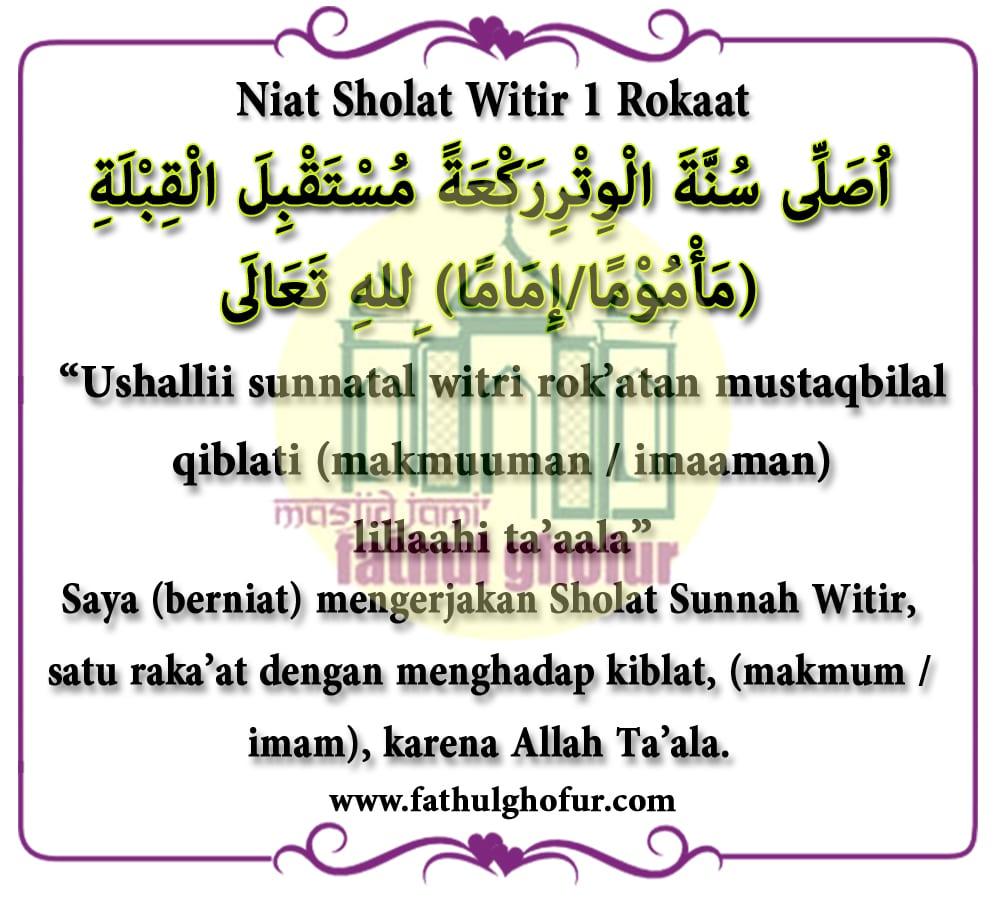 Sholat-Witir-1-Rokaat