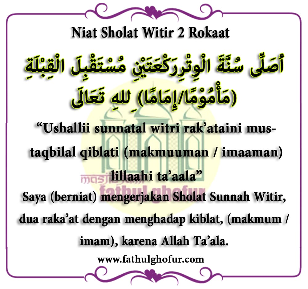 Sholat-Witir-2-Rokaat