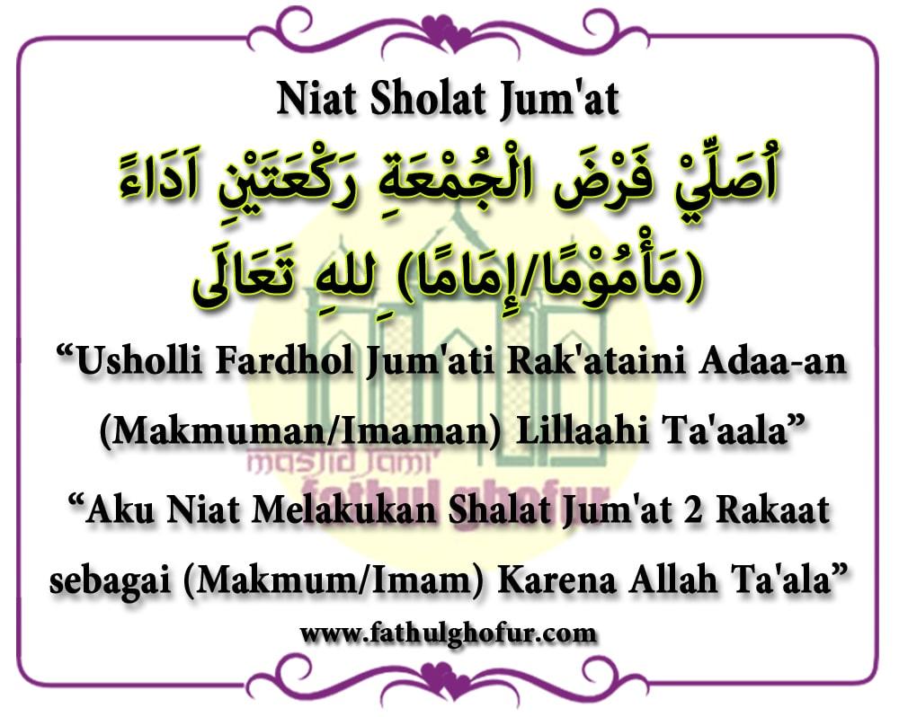 Niat-Sholat-Jum'at-1