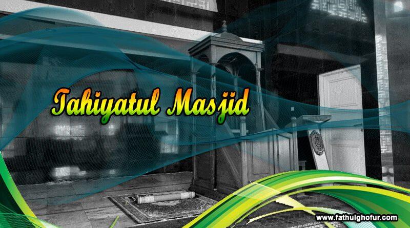 Tahiyatul-Masjid