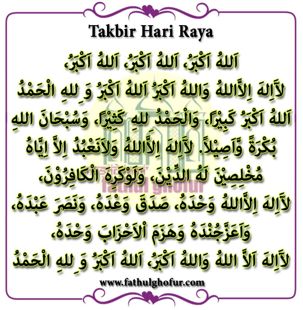 Takbir-Hari-Raya-Idul-Fitri-1