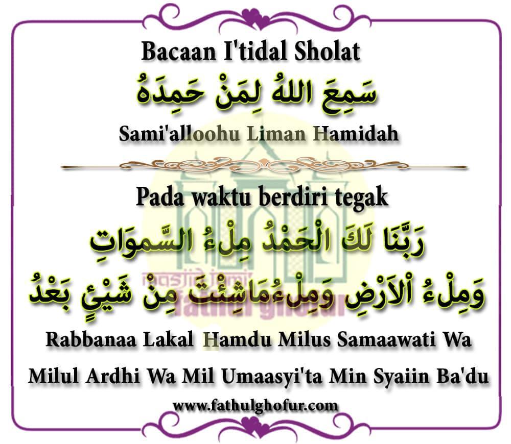 Bacaan-I'tidal-Sholat-Fathul-Ghofur