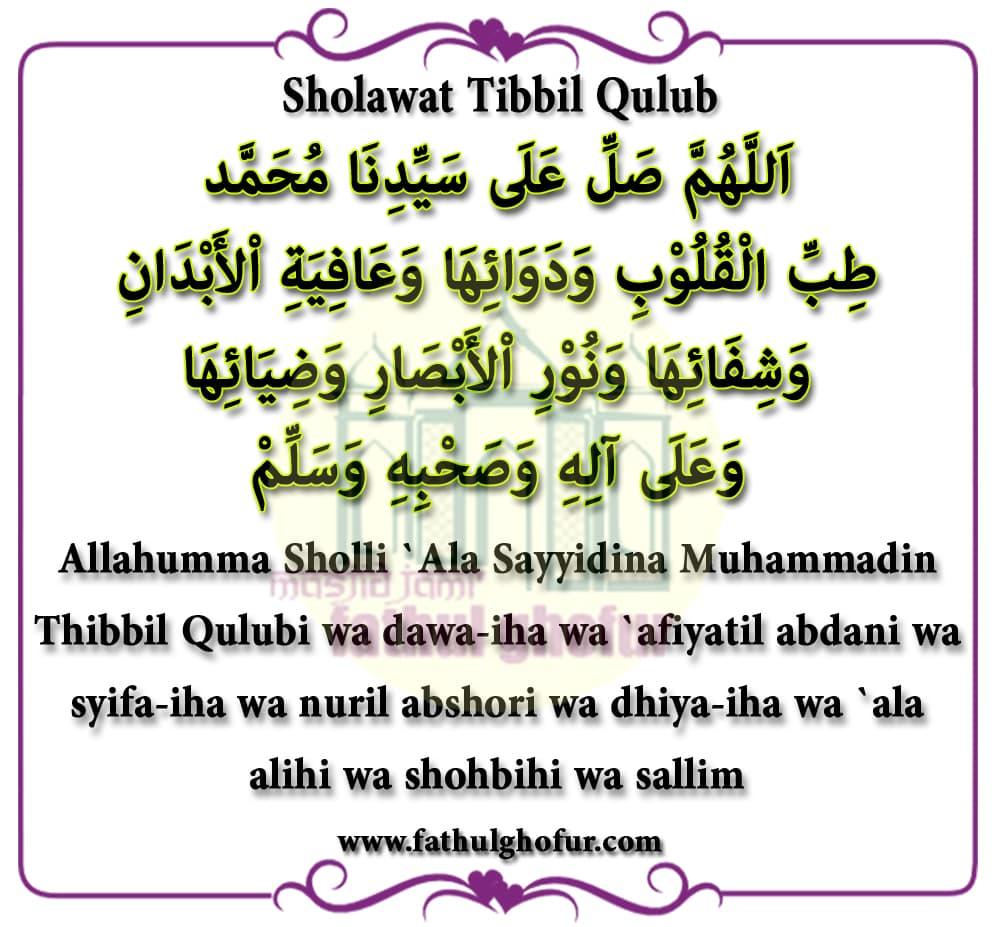 Bacaan-Sholawat-Tibbil-Qulub