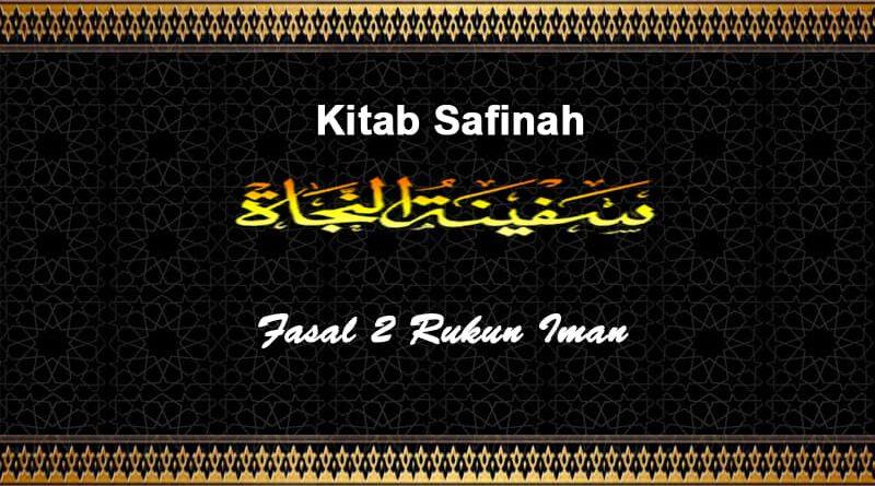 Fasal-2-Rukun-Iman-Safinah