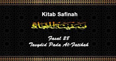Fasal-28-Tasydid-Pada-Al-Fatihah