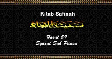 Fasal-59-Syarat-Sah-Puasa